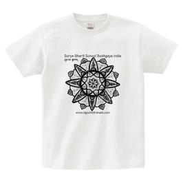 スシャント君デザイン「蓮の花」printstar ヘビーウェイトTシャツ ホワイト(文字あり、学校名・HP)