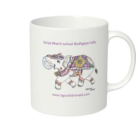アシュトシュ君デザイン「象」マグカップ(ホワイトorアイボリー)(文字あり、学校名・ホームページ)