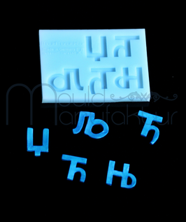 Kyrillische Buchstaben
