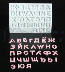 Buchstaben Russisch groß