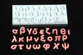 Buchstaben Griechisch klein