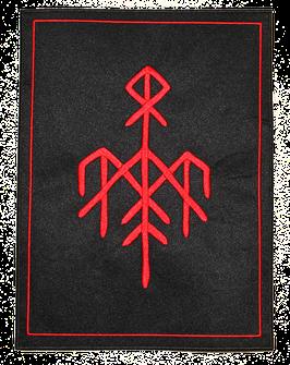 Backpatch 'Wardruna' Logo Red