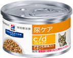 c/d 〈シー/ディー〉 マルチケア 尿ケア チキン&野菜入りシチュー  ウェツト 82g缶 猫用
