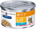 c/d 〈シー/ディー〉 マルチケア 尿ケア ツナ&野菜入りシチュー  ウェツト 82g缶 猫用