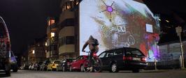KRIPSKUNSTSPAM 2014, DVD 50 min Loop