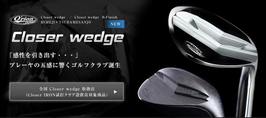 Cgs O'rion Closer WEDGE 50,52,56,58
