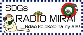 「ラジオミライ」ミニ支援