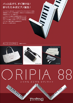 新品 TAHORNG ORIPIA88