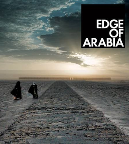 Edge (Edge of Arabia - Contemporary Art from the Kingdom of Saudi Arabia) 2012.
