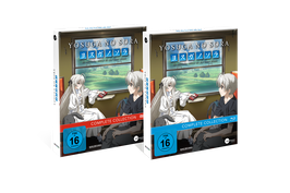 Yosuga no Sora - Complete Collection