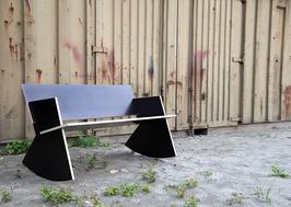 rocking bench