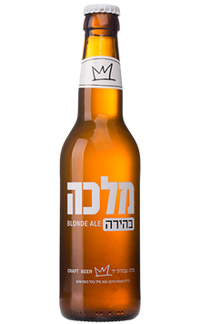 """Bier """"Malka"""" Blonde Ale (zurzeit leider ausverkauft)"""