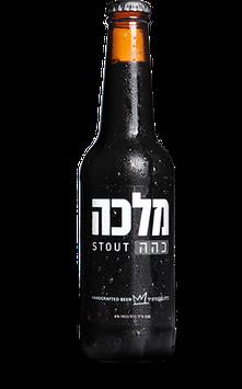 """Bier """"Malka"""" Stout"""