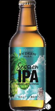 【夏限定】猿倉山ライディーンビール  IPAsession(インディアペールエール)330ml【チルド便推奨】