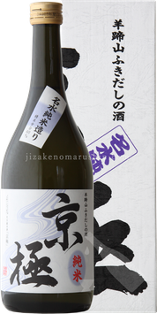 二世古(ニセコ) 京極 純米