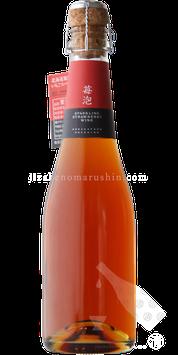 のなかファーム 苺泡 瑞の香 いちごスパークリングワイン12°