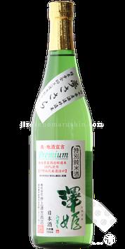 澤姫 夢ささら 特別純米酒 真・地酒宣言 プレミアム