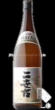 二世古(ニセコ) 上撰 普通酒