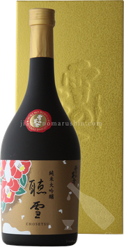 雪の茅舎 聴雪(ちょうせつ)純米大吟醸
