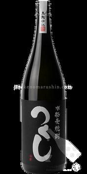 つくし 黒ラベル 常圧蒸留 黒麹麦焼酎5年熟成原酒ブレンド