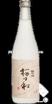 越州 桜日和(さくらびより) 吟醸 720ml 2~4月限定出荷