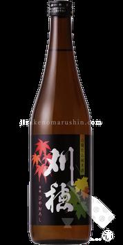 刈穂 ひやおろし 山廃仕込純米酒 生詰【クール便推奨】