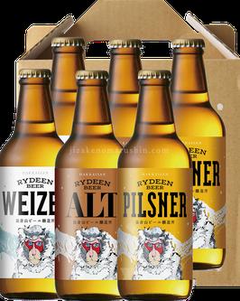 猿倉山ライディーンビール  WEIZEN ALT PILSNER 330ml各種詰め合わせギフトBOX【チルド便推奨】