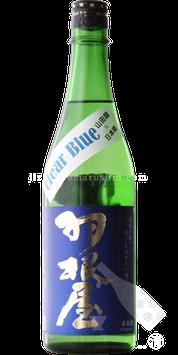 羽根屋 ClearBlue(クリアブルー) 山田錦×日本晴 純米吟醸生酒【チルド便推奨】