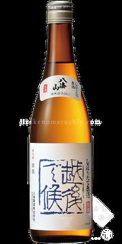 八海山 越後で候(青)しぼりたて 本醸造生原酒 【チルド便推奨】