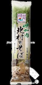 幌加内 北村のそば 乾麺 細麺タイプ