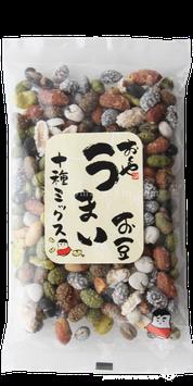 おく屋 十種ミックスうまい豆