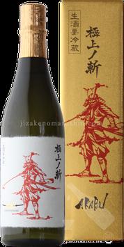 赤武(あかぶ) -AKABU- 純米大吟醸 極上ノ斬生酒