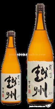 越州 弐乃越州(にのえっしゅう) 吟醸