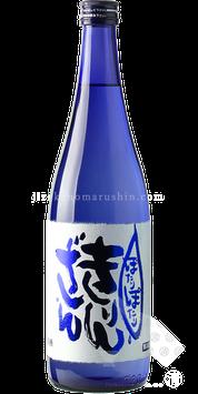 麒麟山 ぽたりぽたり 越淡麗 純米吟醸生原酒(新酒)【クール便推奨】