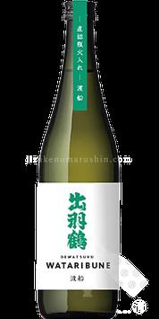 出羽鶴 純米吟醸 渡船—直詰瓶火入れ—【酒販店限定】