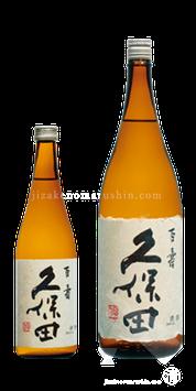 久保田 百寿(ひゃくじゅ) 特別本醸造