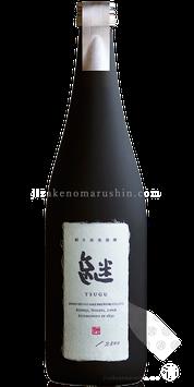 継(つぐ)  純米大吟醸