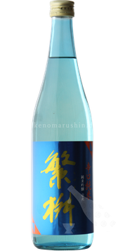 繁桝 辛口 特別純米 壱火 夏酒