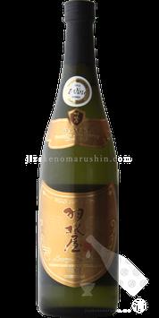 羽根屋 スパークリング 純米大吟醸 生酒【チルド便推奨】