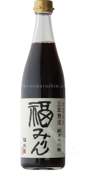 福光屋 三年熟成 純米本味醂 福みりん 酒蔵の調味料・醗酵食品