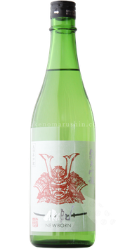 赤武(あかぶ) -AKABU- 純米吟醸酒 NEWBORN 中取り直詰生酒【クール便推奨】