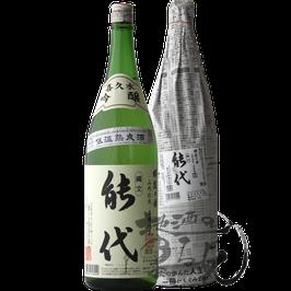 縄文能代(じょうもん のしろ) トンネル貯蔵・低温熟成吟醸酒 1.8L