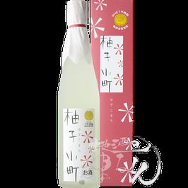 柚子小町ゆずこまち(壱岐特産天然柚子)500ml 焼酎リキュール