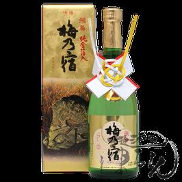 梅乃宿酒造 飛鳥 純金箔入り 純米酒