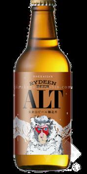 猿倉山ライディンビール  ALT(アルト)330ml【チルド便推奨】