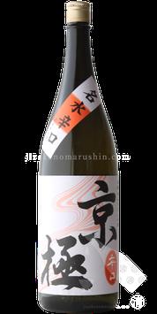 二世古(ニセコ) 京極 本醸造辛口
