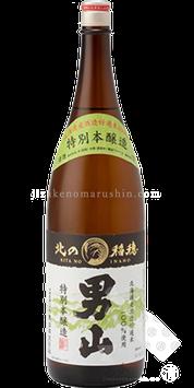 男山 特別本醸造 北の稲穂 北海道限定販売