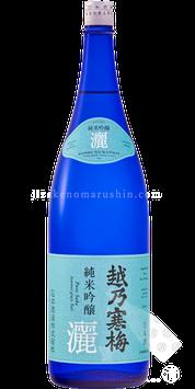 越乃寒梅 灑 - さい - 純米吟醸酒