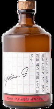 民宿とおの 玄米酢 りんご蜜(無濾過・無添加)