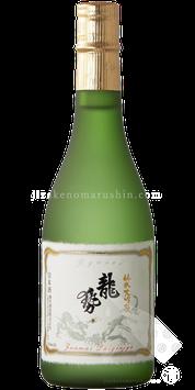 龍勢 別格品 純米大吟醸 生酛仕込み